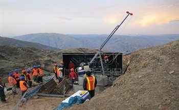Projects in Peru: An Interview With Luquman Shaheen, President of Panoro Minerals