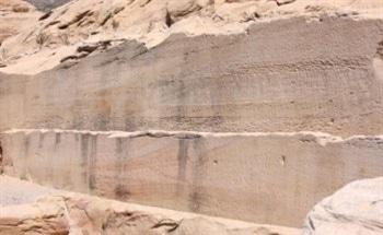 Empirical Analysis of Limestone Using EDXRF