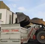 Telestack TU 815 Mobile Truck Unloader